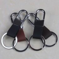 Брелок для ключей (Черный)
