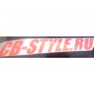 Наклейка CB-STYLE.RU (280*45) оранжевая